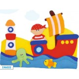 "Nursery Series Επένδυση με θέμα ""θάλασσα"""